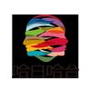 台湾フェスティバル™TOKYO2020